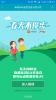Screenshot_2016-03-10-15-17-19_com.xiaomi.hm.health.png